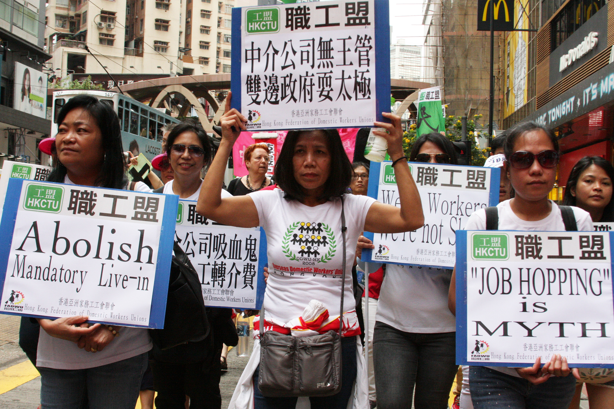 Maid In Hong Kong Protecting Foreign Domestic Workers Migrationpolicy Org