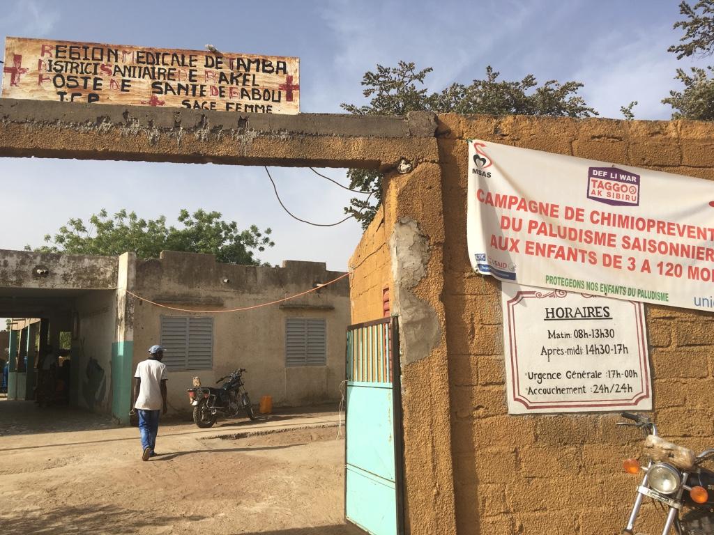 Health center in Senegal